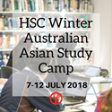 Winter Australian Asian Study Camp at Wanawong